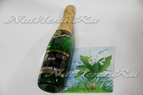 Düğün şampanyası için etiket yapıyoruz